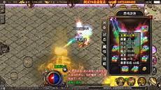 传奇连击手游攻略,不同的版本带给玩家不同的极限官方传奇